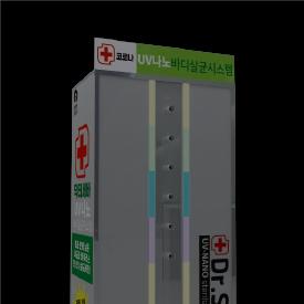 UV천연<br>살균방역<br>시스템