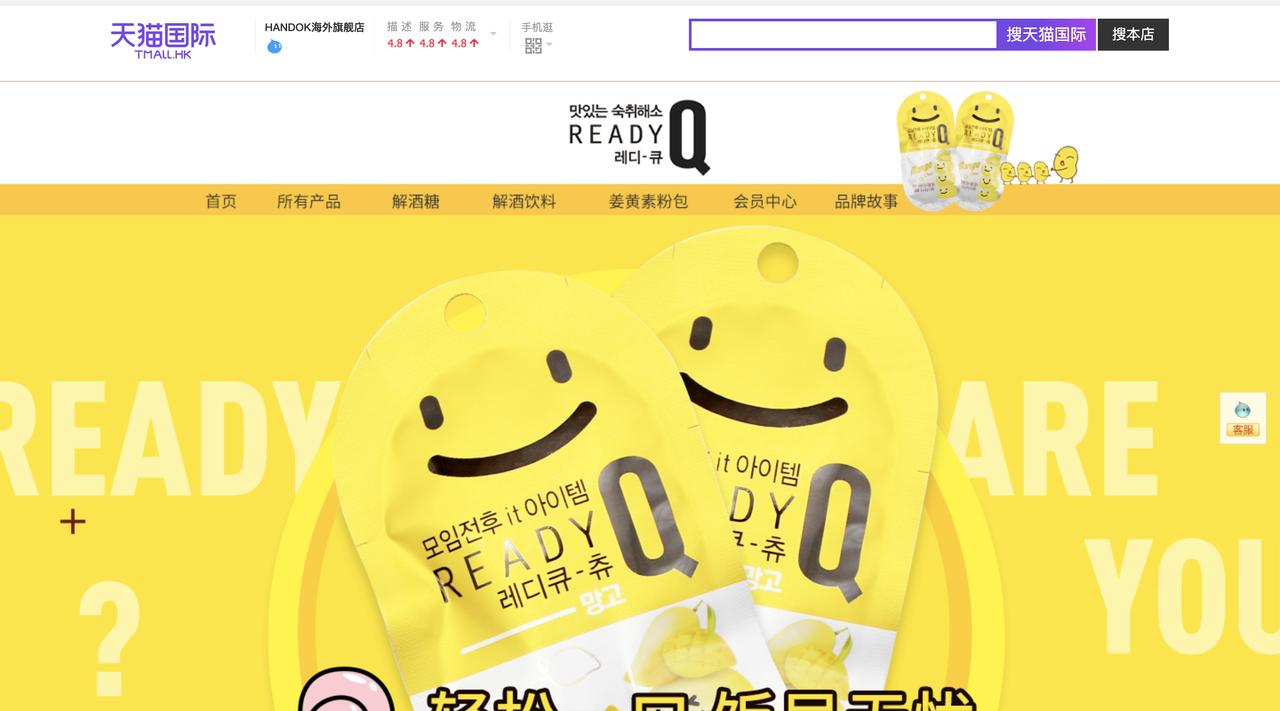 레디큐(Ready Q)