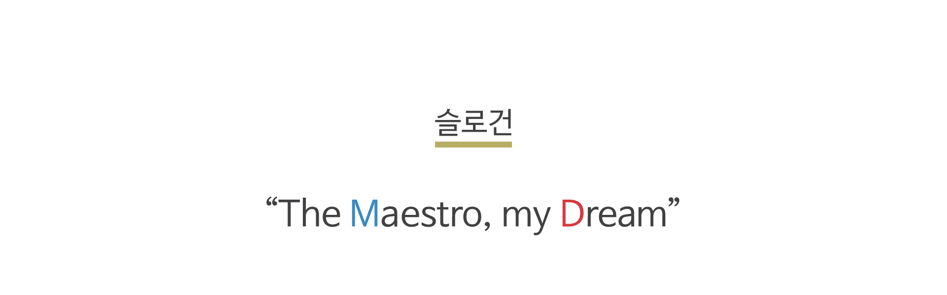 the maestro, my dream
