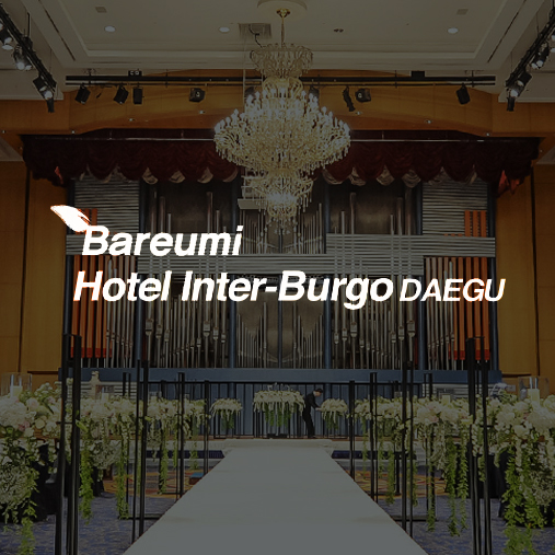 """<h6 style=""""text-align: center;""""><strong><span style=""""font-size: 16px;"""">Hotel Inter-Burgo Daegu</span></strong> <br><span style=""""font-size: 14px;color: rgb(136, 136, 136);"""">호텔인터불고 대구</span></h6>"""