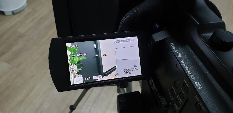 프롬 작동 캠 화면