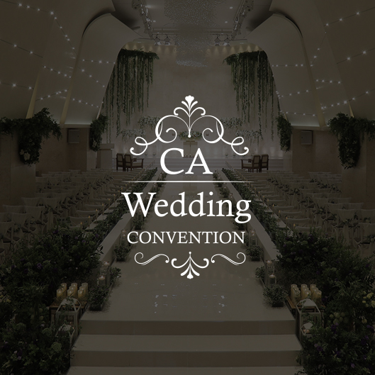 """<h6 style=""""text-align: center;""""><span style=""""font-size: 16px;""""><strong>CA Wedding Convention</strong></span> <br><span style=""""color: rgb(136, 136, 136); font-size: 14px;"""">천안&amp;아산 CA 웨딩컨벤션</span></h6>"""