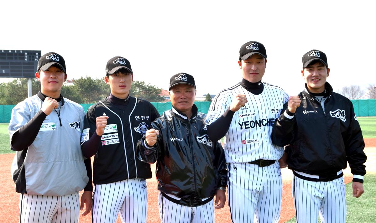 ▶카미스타 2020 선수단 유니폼 지원