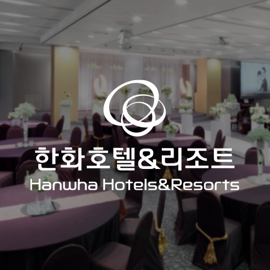 """<h6 style=""""text-align: center;""""><strong><span style=""""font-size: 16px;"""">HANHWA Resort Haeundae</span></strong> <br><span style=""""font-size: 14px;color: rgb(136, 136, 136);"""">한화리조트 해운대</span></h6>"""