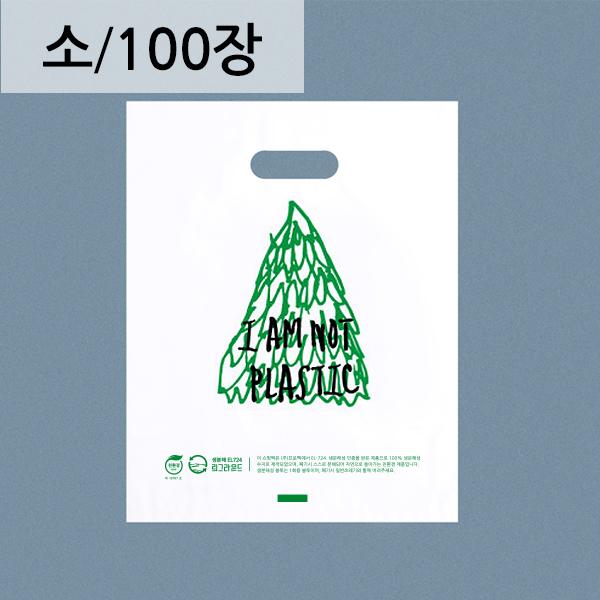 팬시봉투 [소] 팬시봉투 100장  생분해 봉투 친환경비닐 자연분해(RE)