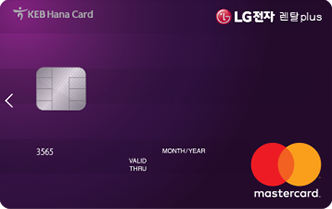 LG전자 렌탈플러스 하나카드 렌탈제휴카드 렌탈할인카드 하나카드 납부 케어솔루션