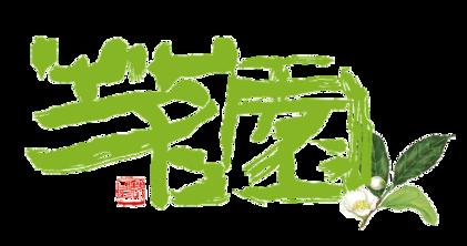 명원문화재단