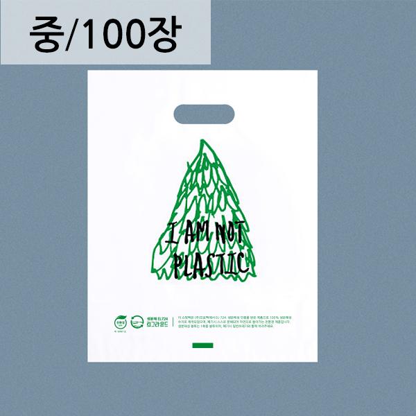 팬시봉투 [중] 팬시봉투 100장  생분해 봉투 친환경비닐 자연분해(RE)