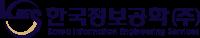 한국정보공학(주)