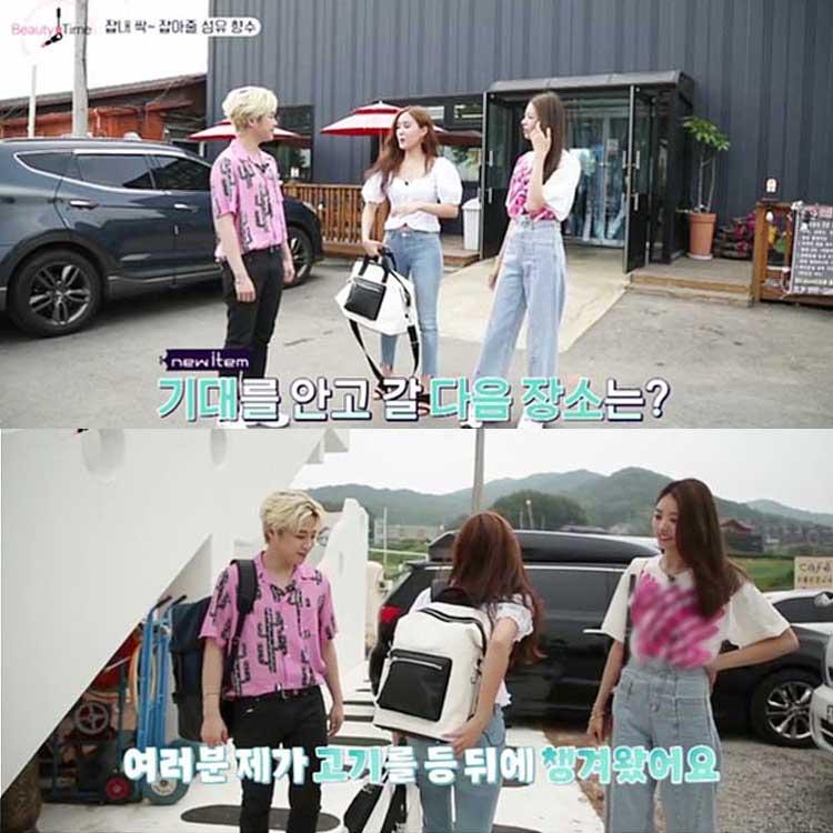 '뷰티타임' 효민, 여자백팩 여행가방 스타일링 눈길