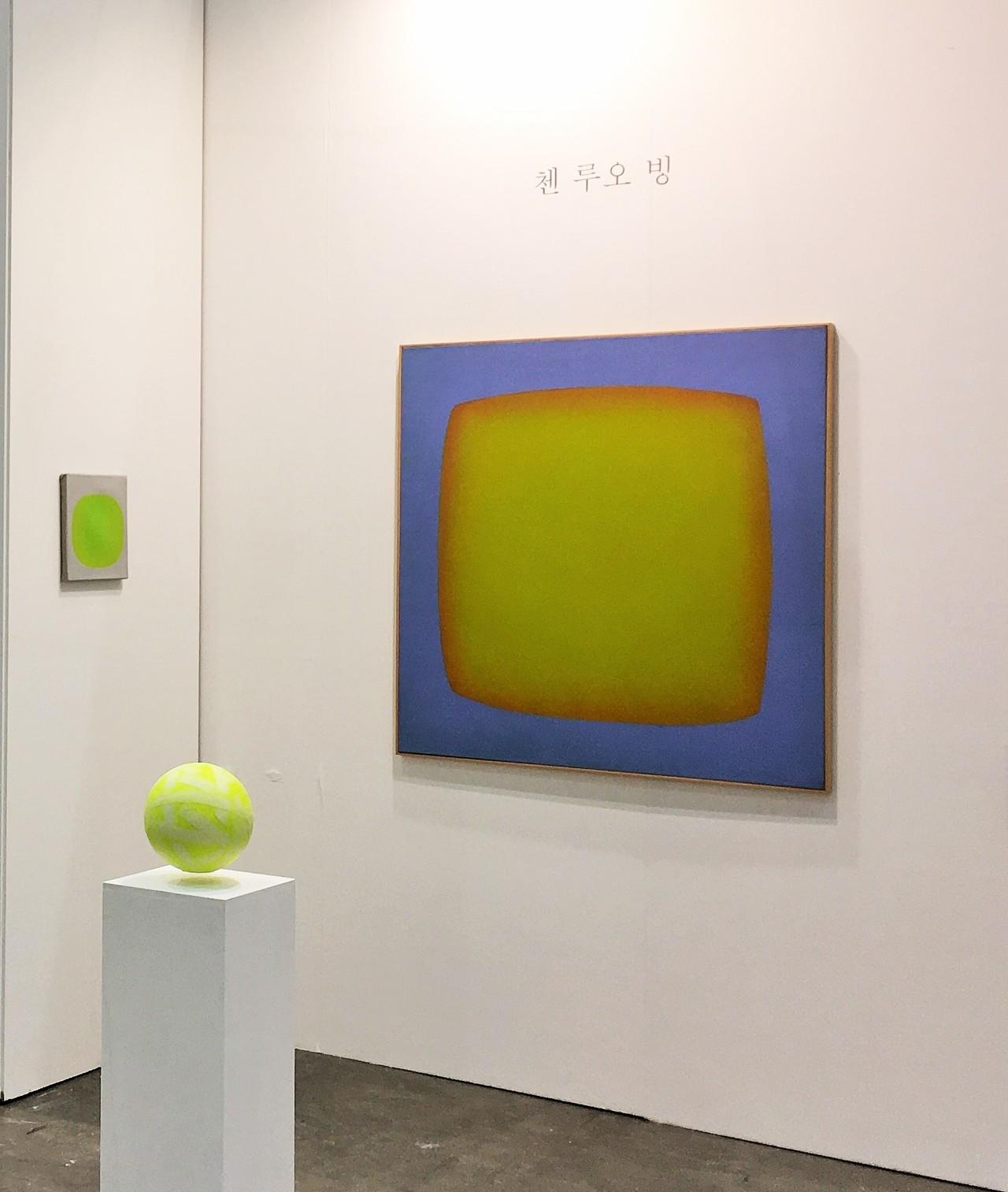 2019, Chen Ruo Bing