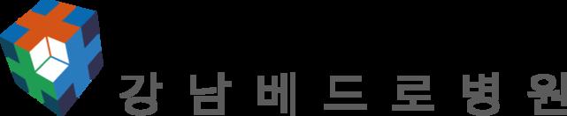 강남베드로병원 윤여규갑상선클리닉 1544-7598