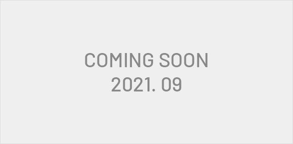 2021년 09년 브랜드 런칭 예정