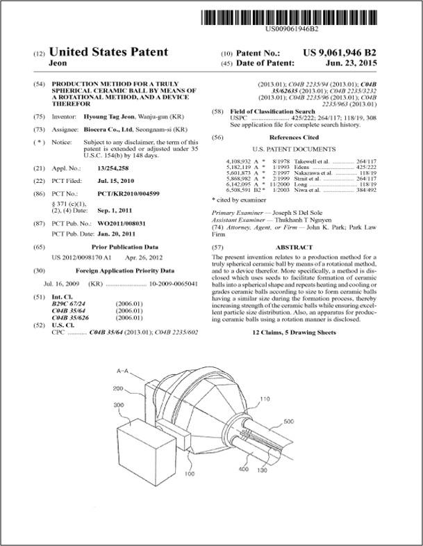 Biocera ceramic balls patent
