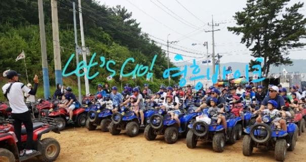 산악 ATV