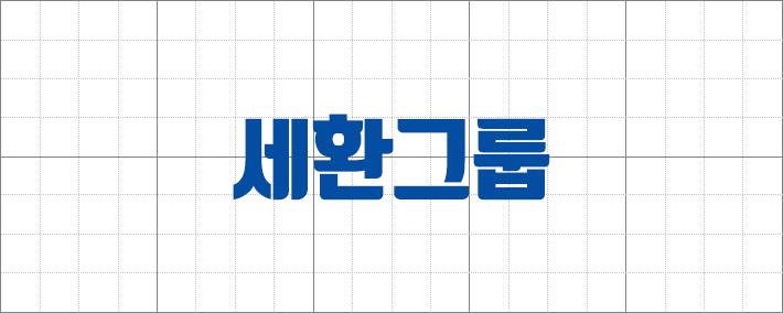 [CI(세환그룹) 국문]