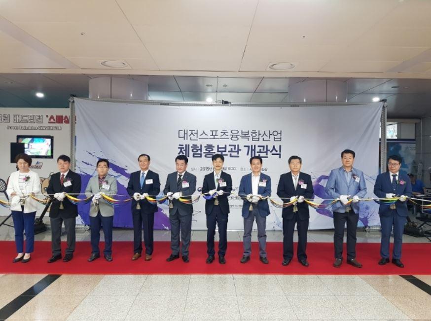 [뉴스 프리존] 대전 첨단가상 스포츠 체험홍보관 오픈
