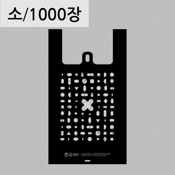 약국봉투[소] 검정색 손잡이 봉투 1000장  생분해봉투 친환경비닐 자연분해(RE)