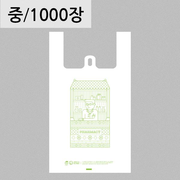 약국봉투[중] 흰색 손잡이 봉투 1000장  생분해봉투 친환경비닐 자연분해(RE)