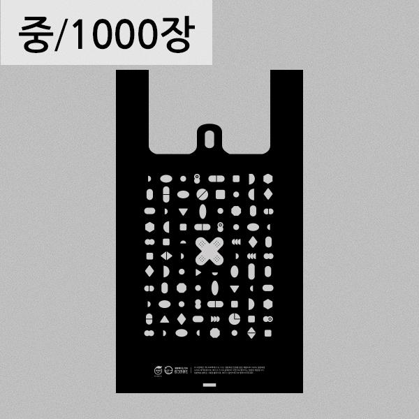 약국봉투[중] 검정색 손잡이 봉투 1000장  생분해봉투 친환경비닐 자연분해(RE)