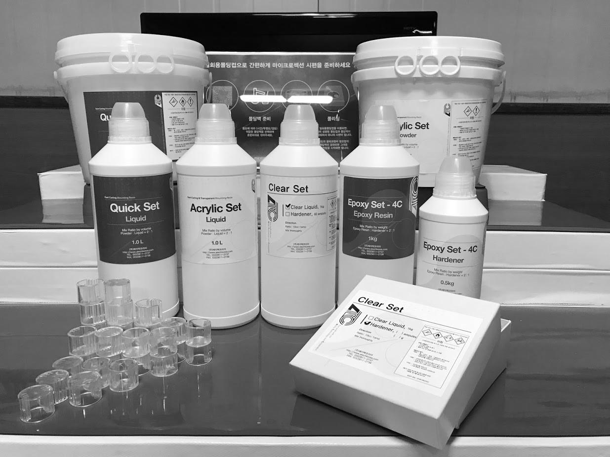Microsection 시편 재료와 시약