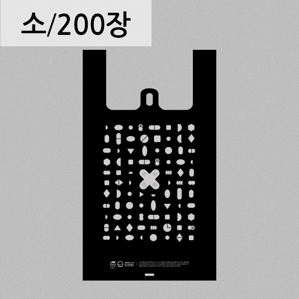 약국봉투[소] 검정색 손잡이 봉투 200장  생분해봉투 친환경비닐 자연분해(RE)