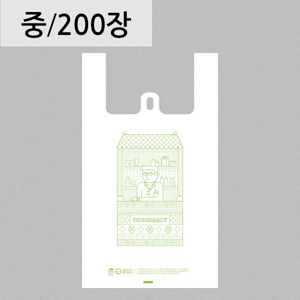 약국봉투[중] 흰색 손잡이 봉투 200장  생분해봉투 친환경비닐 자연분해(RE)
