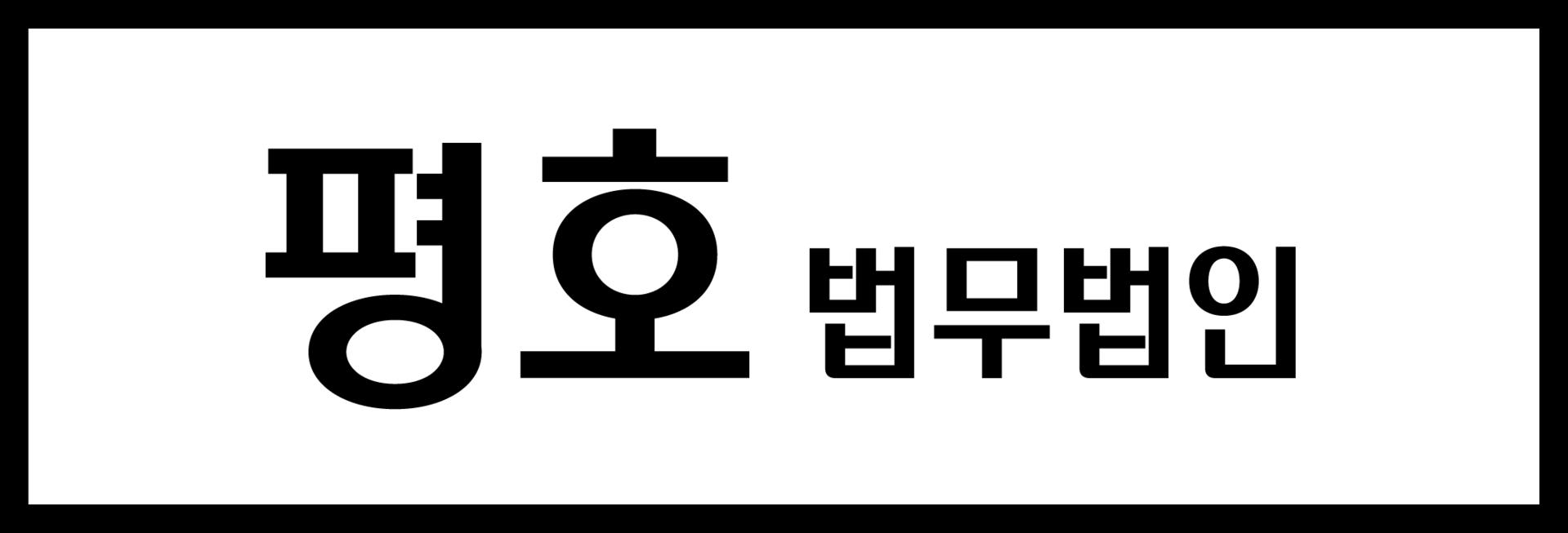 02-599-5156