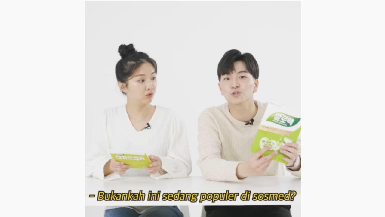 바이럴 영상 번역