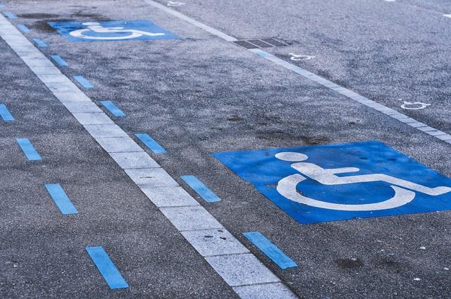 장애인  편의시설  & 도로,주차 안전용품