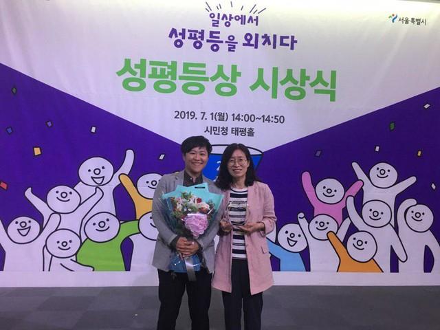 2019년 서울시 성평등상 우수상 수상 기념사진