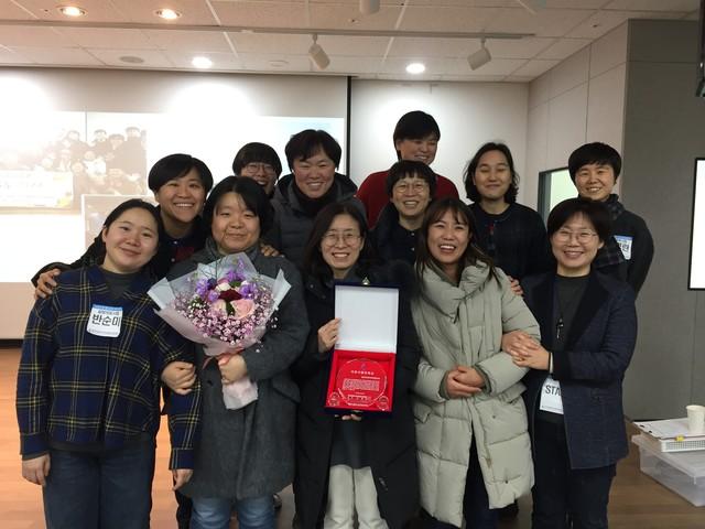 2019년 한국의료복지사회적협동조합연합회 단체상 수상 기념사진