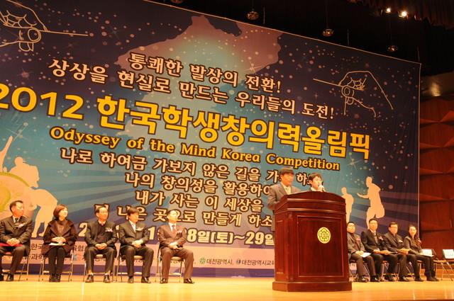 2010-12한국학생창의력올림픽(중국참가자)