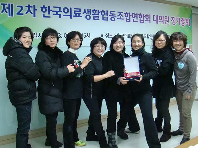 2013년 한국의료복지사회적협동조합연합회 혁신상 수상 기념사진