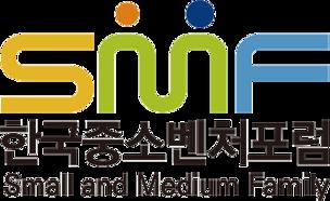 한국중소벤처포럼
