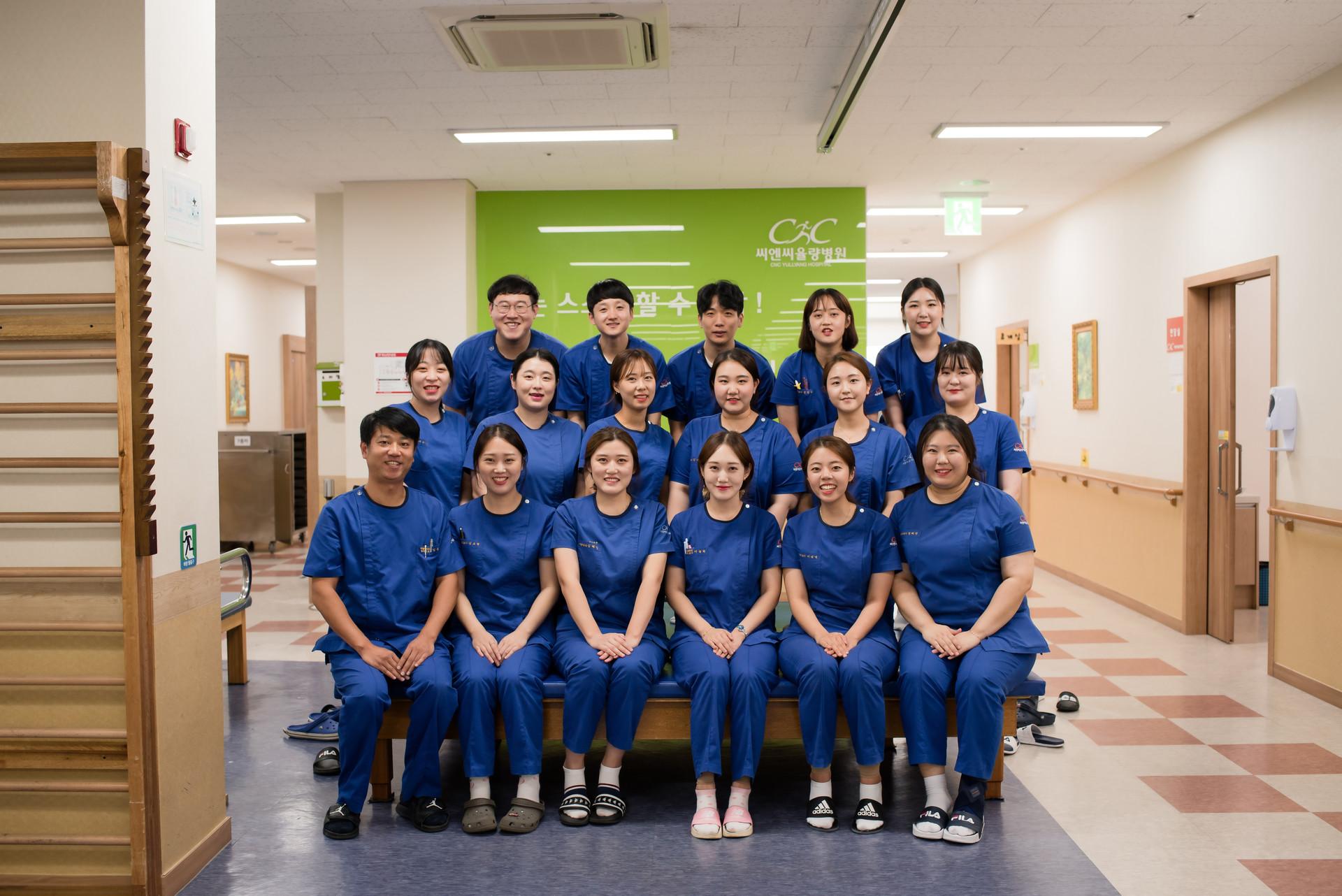 7병동 재활센터