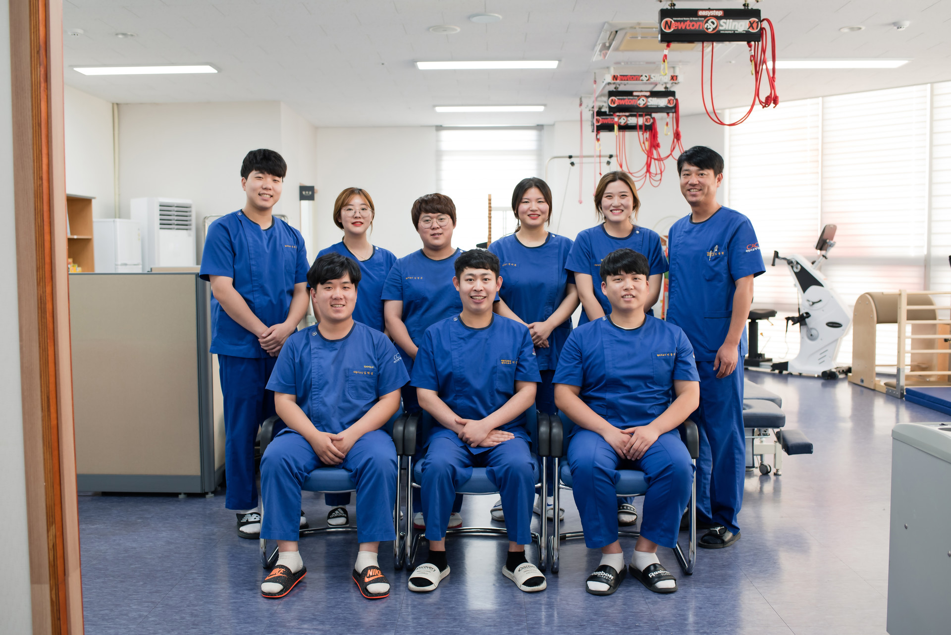 도수치료센터