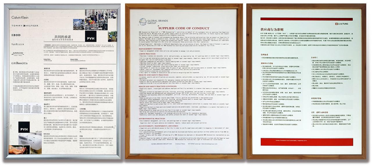 FROG指定工程项目。