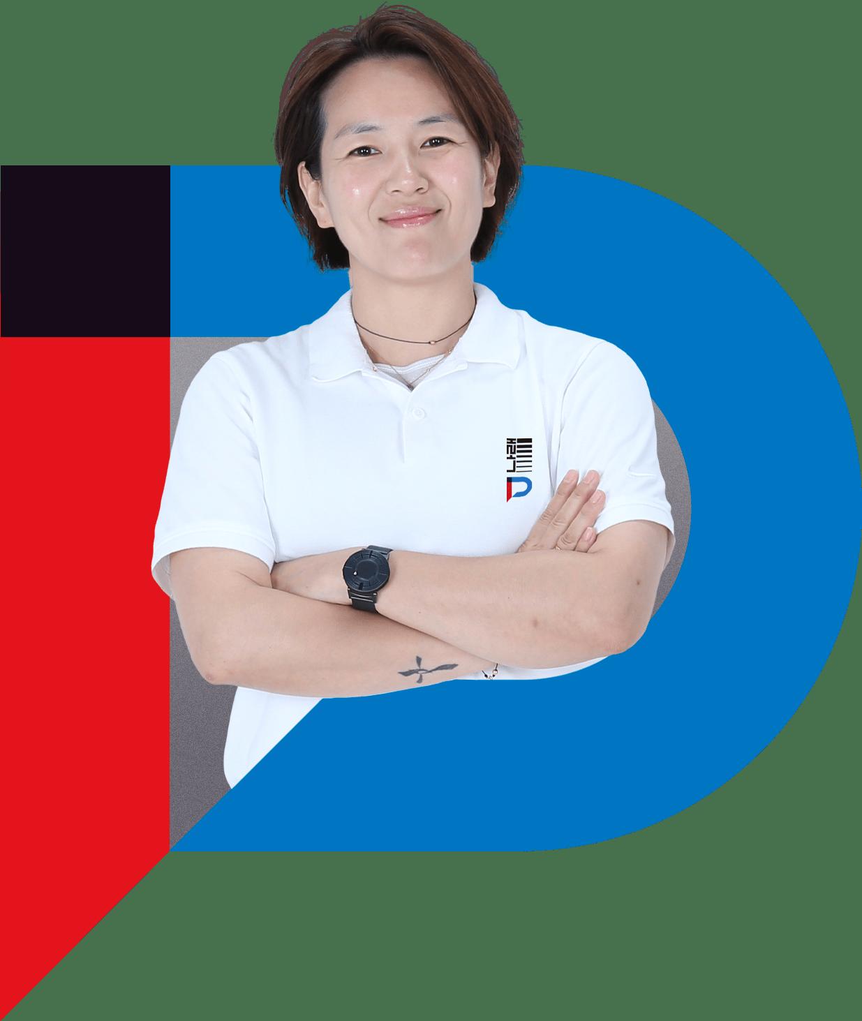 퍼포먼스피지오 조현정 대표 프로필 사진