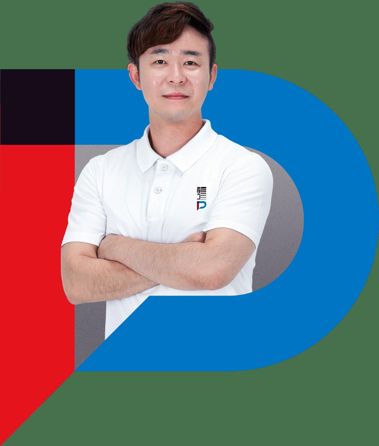 퍼포먼스피지오 인천점 권궁 대표 프로필 사진