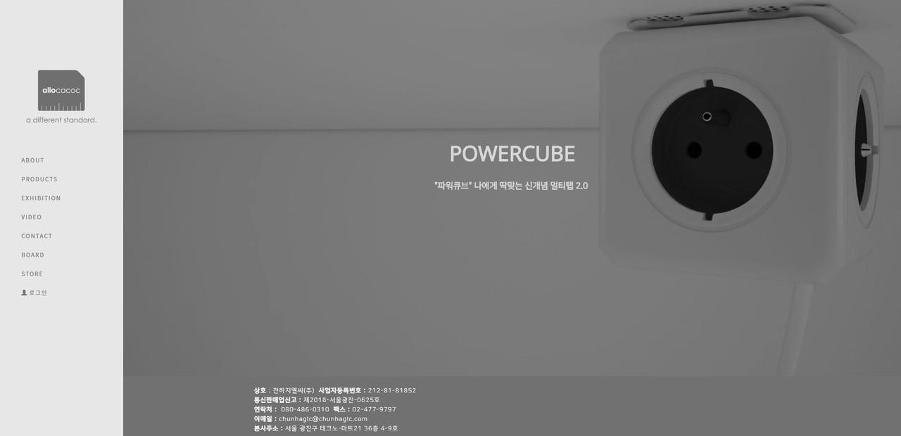 POWERCUBE 파워큐브 멀티탭  - 브랜드 홈페이지