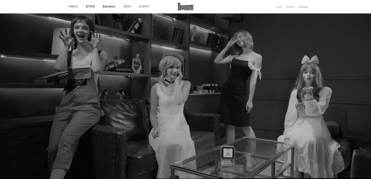 DIVOOM 블루투스 스피커 브랜드 홈페이지