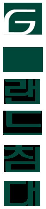 <font size=3 color=#8c8c8c><한글 기본 세로></font>
