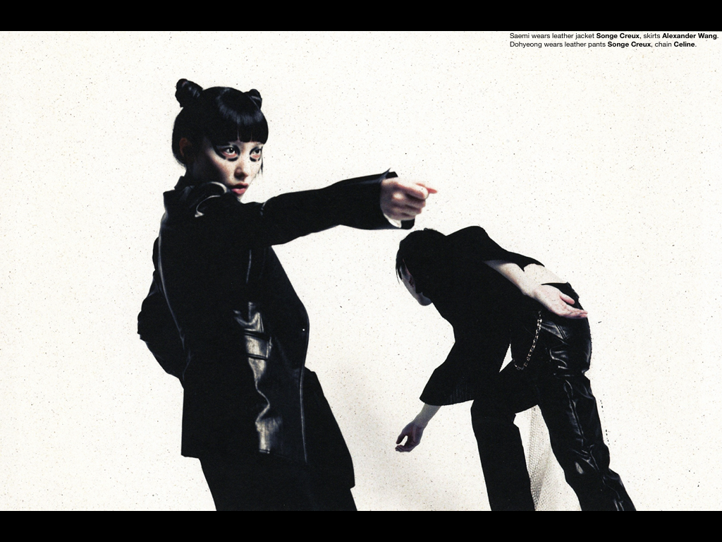 Edition-2 Faux Leather Blazer & Pants in Dew mag issue