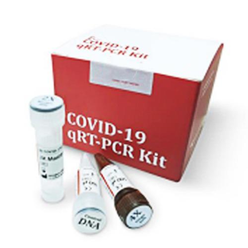 JD COVID-19 qRT-PCR Kit