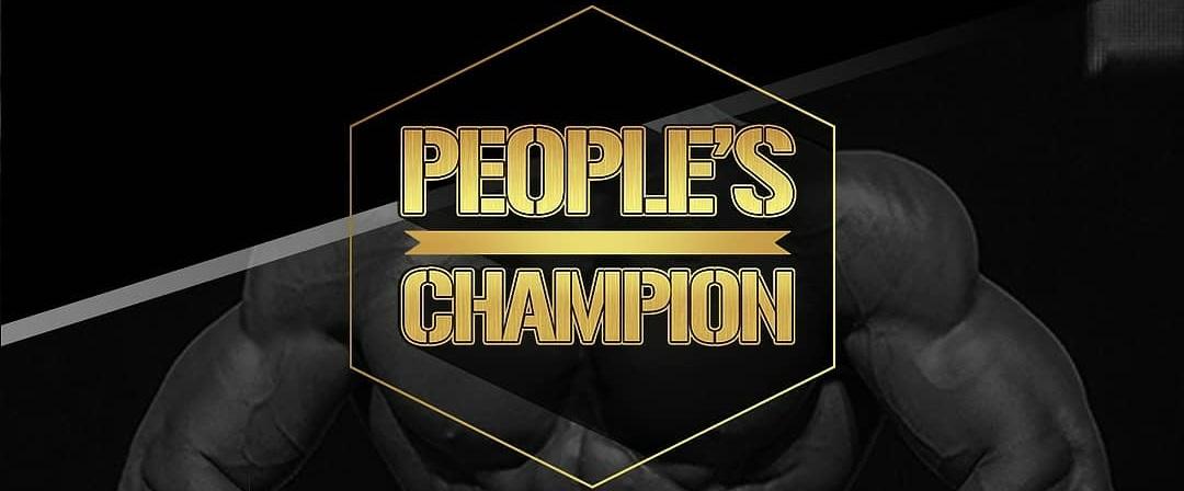 피플스챔피언 보디빌딩 대회