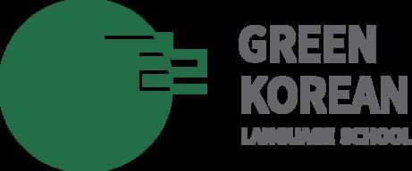 그린한국어학원 Green Korean Language School