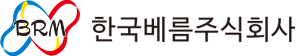 한국베름주식회사-포스트바이오틱스 전문 기업