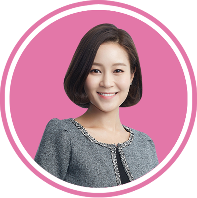 장혜정 강사