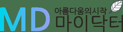 마이닥터 - 피부, 쁘띠 상담 앱